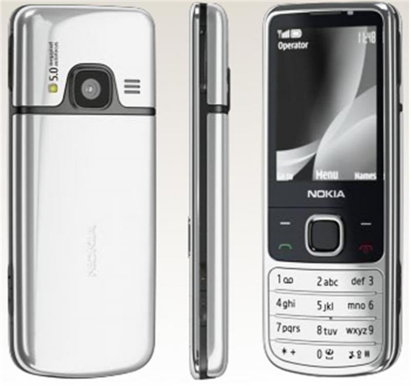 Код Сброса Nokia 6700